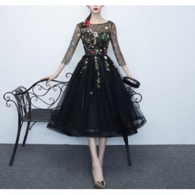 カラフル刺繍 上品 結婚式 お呼ばれ ドレス ワンピース 30代 20代 二次会 同窓会 披露宴 卒業式 袖あり