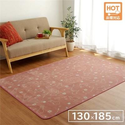 アニマル柄 ラグマット/絨毯 〔ウサギ柄 ピンク 1.5畳 約130×185cm〕 洗える 抗菌防臭 防滑 防キズ ホットカーペット対応