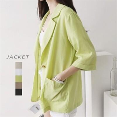 レディース 女性 リネン 麻 綿 ワイド 半袖 5分袖 ジャケット アウター テーラード ロング丈 涼しげ ゆったり 体型カバー(d1033499)