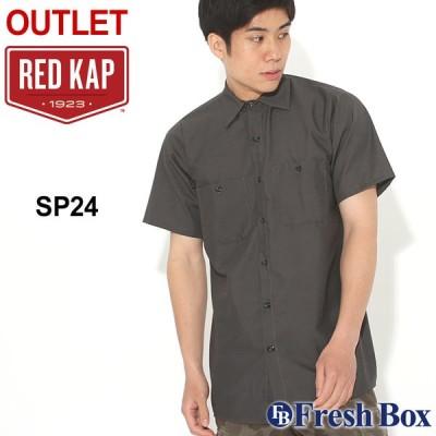 【Sランク】アウトレット 返品・交換・キャンセル不可|レッドキャップ ワークシャツ 半袖 レギュラーカラー ポケット 無地 メンズ SP24 RED KAP 半袖シャツ