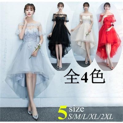ミモレ丈ドレス 膝丈ドレス 前短後長 編上げタイプ ブラックドレス オフショルダードレス 4色 レースドレス スレンダーライン パーティードレス