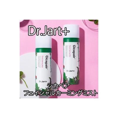 ドクタージャルト Dr.Jart+ シカペア フェイシャルカーミングミスト 150ml