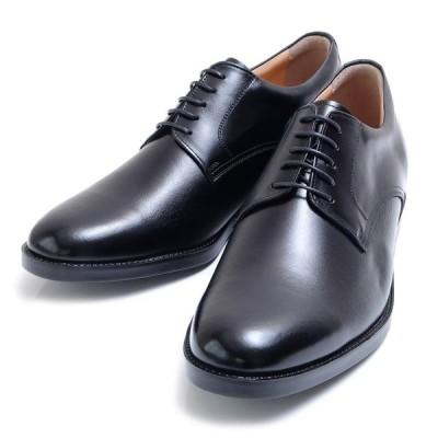 北嶋製靴工業所 シークレットシューズ メンズ ビジネス 幅広 牛革 通気性 5cm 外羽根 プレーン 日本製 紐 4E フォーマル 通勤 就