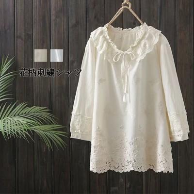 シャツ レディース ブラウス 春 ホワイト 夏 トップス リボンネック 刺繍 レース 花柄 長袖 無地 綿 コットン ゆったり 白 体型カバー 着やせ
