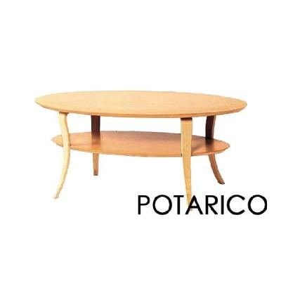センターテーブル MDF ローテーブル コーヒーテーブル リビングテーブル ちゃぶ台 NET-406(ナチュラル) ナチュラル-aaz