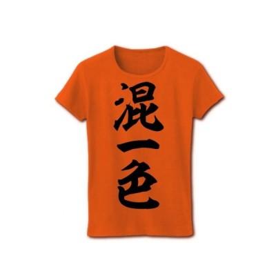 麻雀の役 混一色 筆書体文字(縦) リブクルーネックTシャツ(オレンジ)