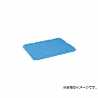 積水 S型コンテナ用 蓋S-100 青 S100F (B) [r20][s9-810]