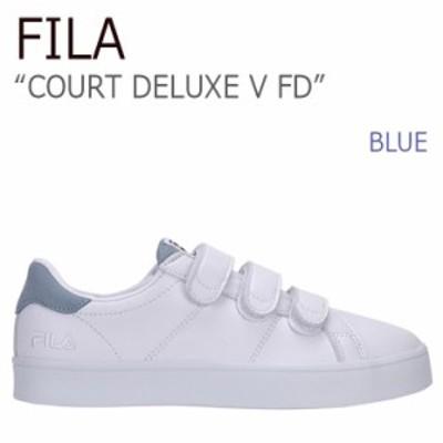 FILA COURT DELUXE V FD/Blue フィラ コートデラックス ベルクロ 日本未発売 FILA x FOLDER FLFL7S1U05 シューズ