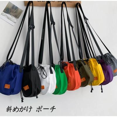 レディースポーチ✨韓国ファッション  送料無料✨/レディーストートバックショルダーバッグ 可愛い/柔らかい履き心地 通勤通学