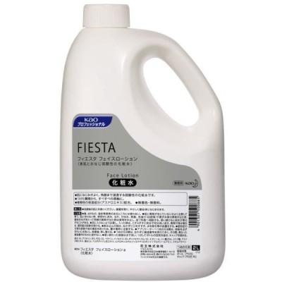 フィエスタ フェイスローション2L(女性用業務用化粧水)空容器1本付き
