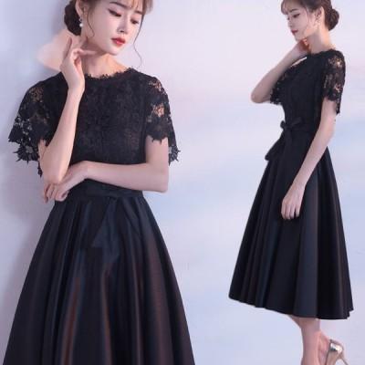 パーティードレス 結婚式 ドレス 袖あり ロングドレス 演奏会 ドレス 二次会 ウェディングドレス Aライン 黒ドレス パーティー ピアノ お呼ばれ