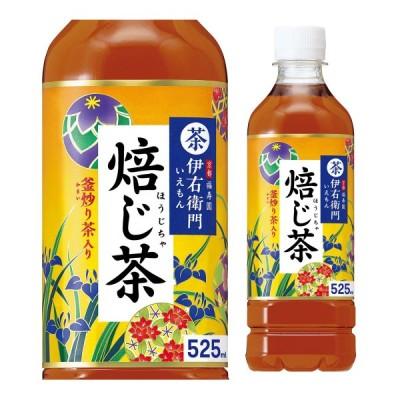 エントリー+5% 25.26限定 伊藤園 おーいお茶 一番茶使用 緑茶 525ml×24本 送料無料 緑茶 ペットボトル PET RSL