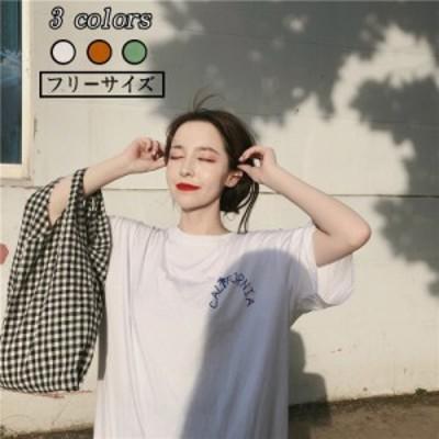 Tシャツ 半袖 クルーネック ビックtシャツ ロングTシャツ レディース ロング丈ワンピース 夏新作 カットソー Tシャツワンピース サイドス
