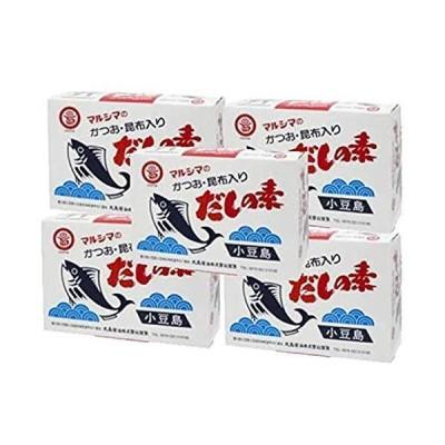 マルシマ かつおだしの素 かつお 昆布入り だしの素 10g×50袋 (5箱セット) 箱入り 小豆島