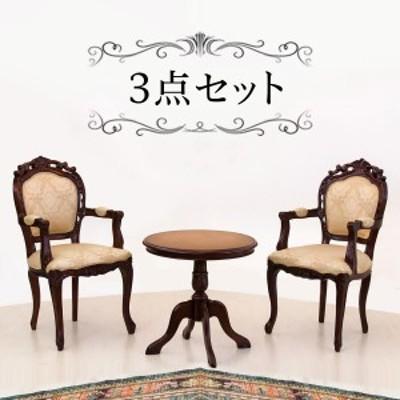 マホガニー ラウンドテーブルセット ブラウン 茶 木製 テーブル1台と肘掛け付きダイニングチェアー2脚のセット アンティーク調 猫脚チェ