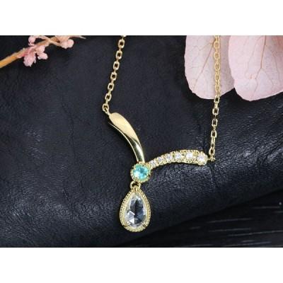 ローズカットダイヤ ダイヤモンド0.15ct前後 ローズカットのペアシェイプダイヤモンド&パライバトルマリン 緩やかなV字ライン K18YGゴールドネックレス 受注品