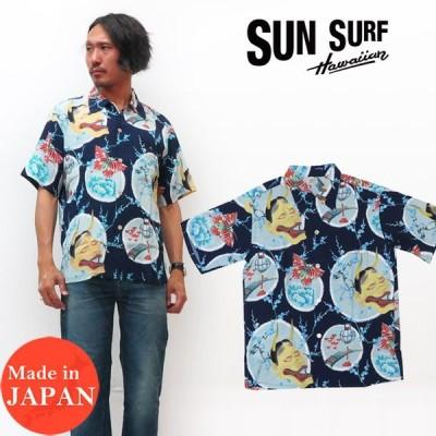 サンサーフ SUN SURF 半袖 レーヨン アロハシャツ ハワイアンシャツ Demon On Japan Beauty SS38105