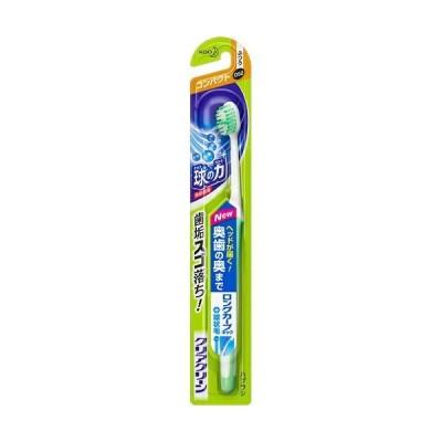 [花王]クリアクリーン ハブラシ 奥歯プラス コンパクト ふつう※色はお選びいただけません。