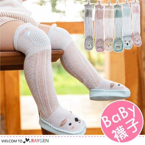 寶寶立體卡通薄款網眼防蚊襪 學步鞋襪 過膝襪 爬行襪