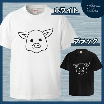 ブタ 豚 ぶた おもしろ tシャツ そこそこ クズ メンズ レディース 面白 半袖 綿100% 名言 xl 大きいサイズ 黒 白