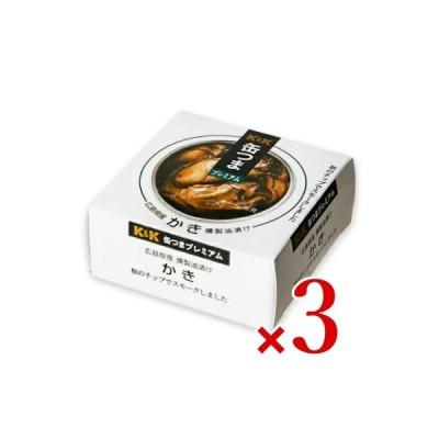 K&K 缶つま 広島県産 かき燻製油漬け 60g × 3個