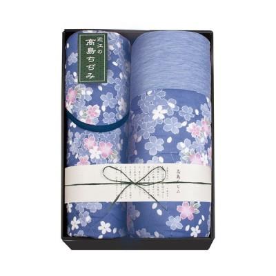 敷きパッド シングル 箱入り |近江高島ちぢみ 素材の匠 掛布団 敷パッド WAT-23003