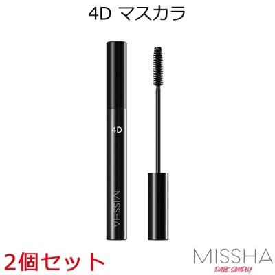 ミシャ ザ・スタイル 4Dマスカラ 2個セット MISSHA 韓国コスメ メール便 正規品