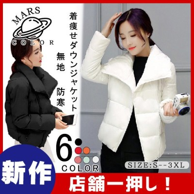 中綿コート ショート丈 ダウンジャケット アウター 着痩せダウンジャケット ショート丈 軽量 フード付き 冬アウター コート 無地 防寒