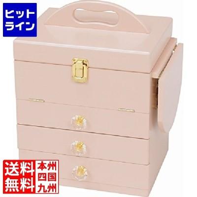 コスメボックス(ピンク) MUD-6835PI MUD-6835PI