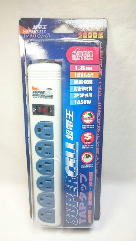 【八八八】e網購~【台灣製-1燈6孔高級安全電腦延長線6尺(1.8米)】926020 電腦延長線 安全插座!