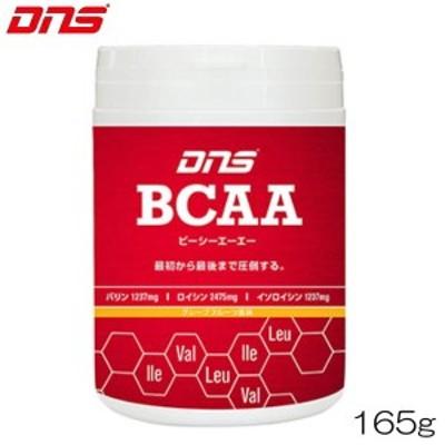 DNS BCAA グレープフルーツ風味 165g DNS88144