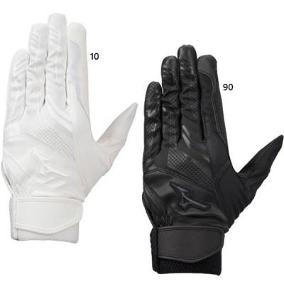 ミズノ メンズ レディース セレクトナインWG 両手用 高校野球ルール対応モデル 野球 バッティング手袋 1EJEH170
