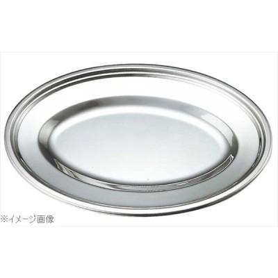 抗菌 18-8(ステンレス) 小判皿 10インチ