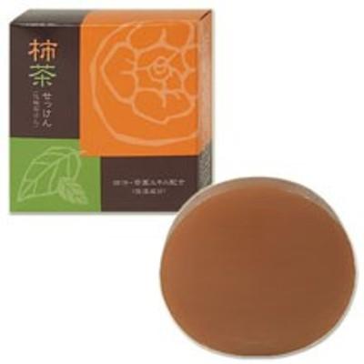 地の塩 柿茶せっけん(化粧石けん) 80g [SOAP_O]