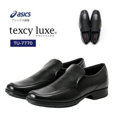 texcy luxe テクシーリュクス 牛革 ビジネスシューズ スリッポンタイプ TU-7770