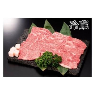 243A3.冷蔵.尾花沢牛焼肉用カルビ・モモ500g
