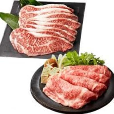 佐賀牛ステーキ・すき焼きセット 合計4.25kg