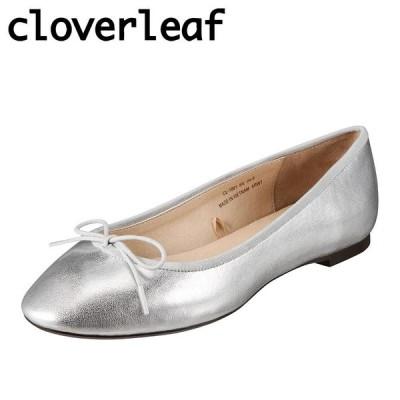 クローバーリーフ cloverleaf CL-1001 レディース | カジュアルパンプス | 小さいサイズ対応 大きいサイズ対応 | シルバー