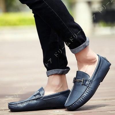 ローファー メンズ スリッポン ドライビングシューズ モカシン デッキシューズ 紳士靴 カジュアル シューズ 軽量 防滑 通気 2種履き方 靴 職場 普段用