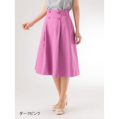 GMTCタックフレアースカート