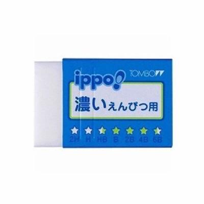 トンボ コイ鉛筆消しゴム ブルー EK-IM01