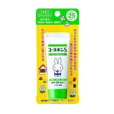 ユースキン製薬 ユースキンS UVミルク 40G 日焼け止め