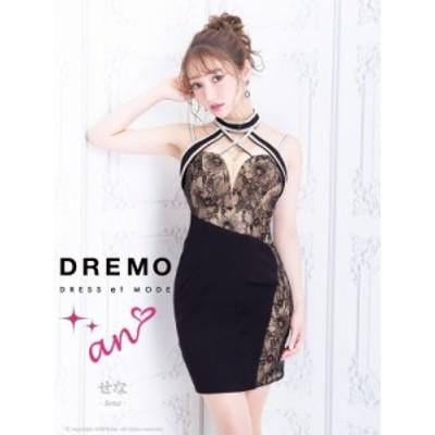 an ドレス AOC-2974 ワンピース ミニドレス Andyドレス アンドレス キャバクラ キャバ ドレス キャバドレス an D-SELECTION 06 掲載商品