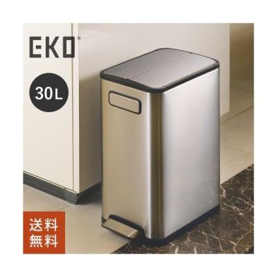 【メーカー直送】EKO エコフライ ステップビン 30L シルバー EK9377MT-30L