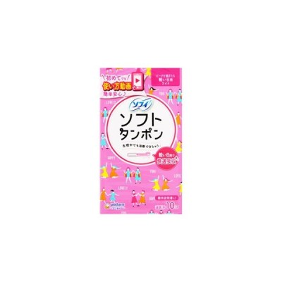 ユニチャーム ソフィ ソフトタンポン ライト 軽い日用 (10個) タンポン 【一般医療機器】