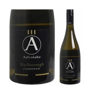 アストロラーベ マールボロ シャルドネ [2017]  ニュージーランド ワイン ギフト プレゼント 贈り物 お祝い お酒