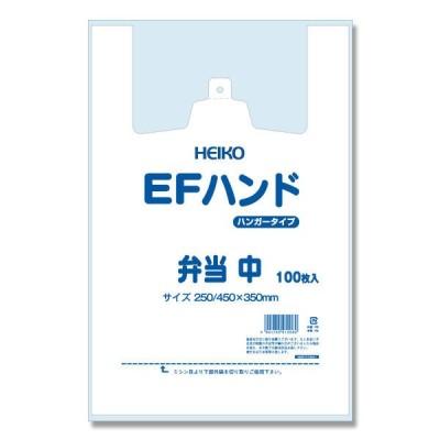 HEIKOヘイコー EFハンド 弁当 中 006901704 1セット(100枚入×40束)(直送品)