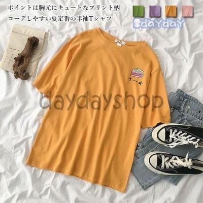 半袖Tシャツ レディース Tシャツ 夏 サマーTシャツ 半袖 カットソー クルーネック 夏Tシャツ ゆったり レディースTシャツ 可愛い