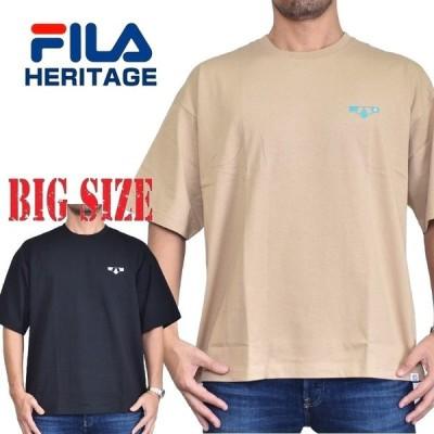 大きいサイズ メンズ FILA HERITAGE フィラ ヘリテージライン Tシャツ 半袖  クルーネック 黒 ブラック カーキ XL XXL [M便 1/ 1]