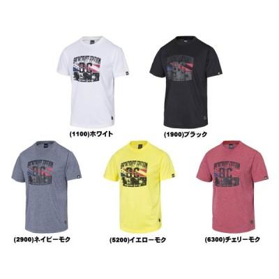 コンバース Tシャツ プリント 裾ラウンド CBE281316 バスケット CONVERSE